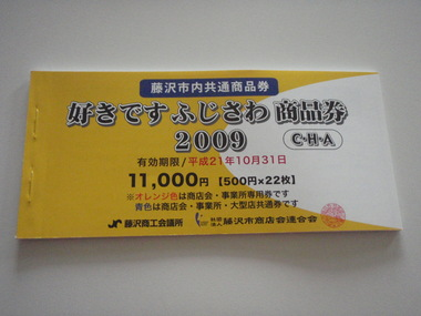 P6200083.JPG