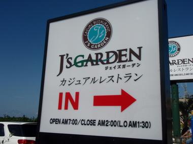 P9231005.JPG