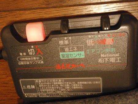PC190262.JPG